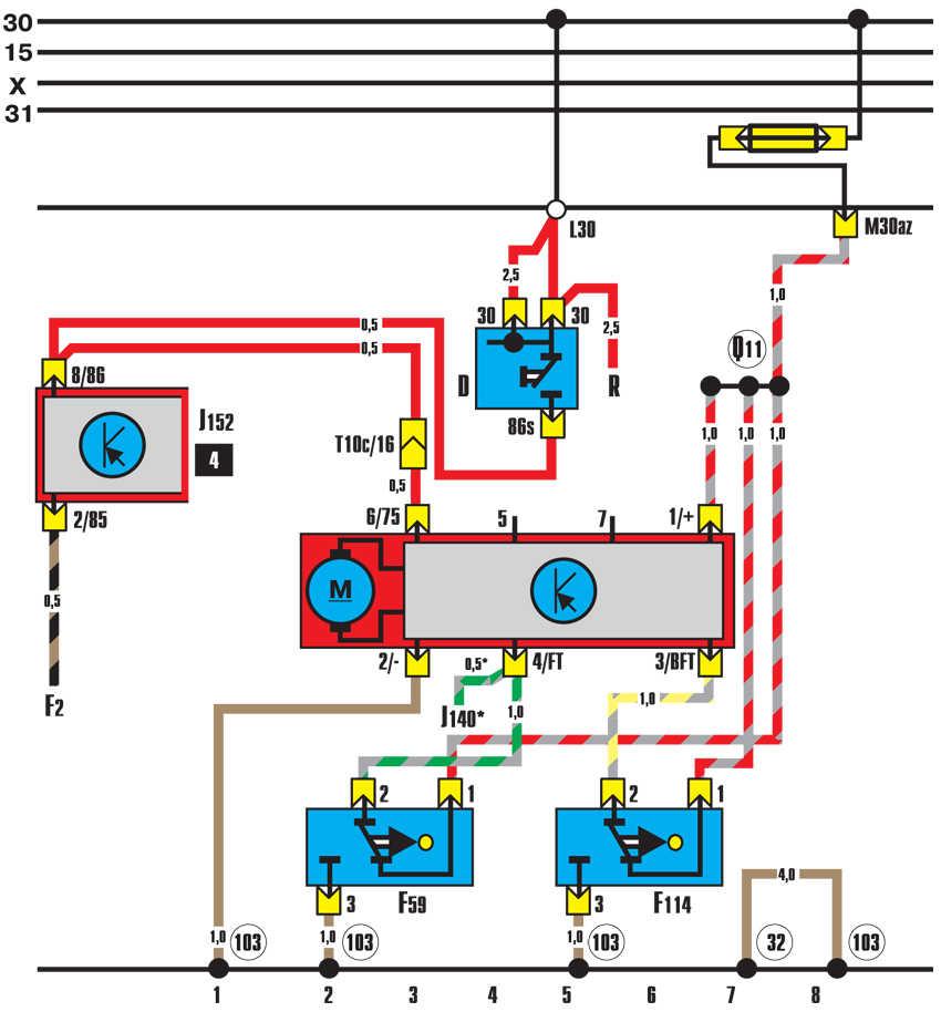 Схема замков ауди 100 45 кузов